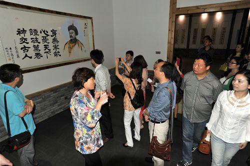 秦皇岛民盟科技学校